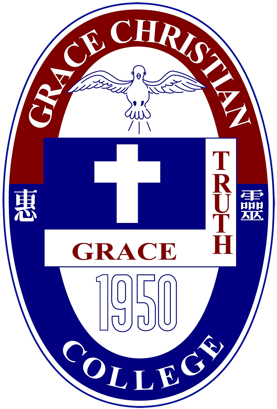 Grace Christian College logo